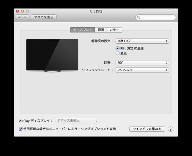 スクリーンショット 2014-10-12 16.47.20
