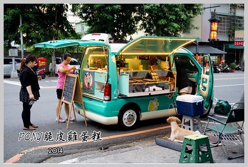 【餐車·腳踏車】行動腳踏車餐車 – TouPeenSeen部落格