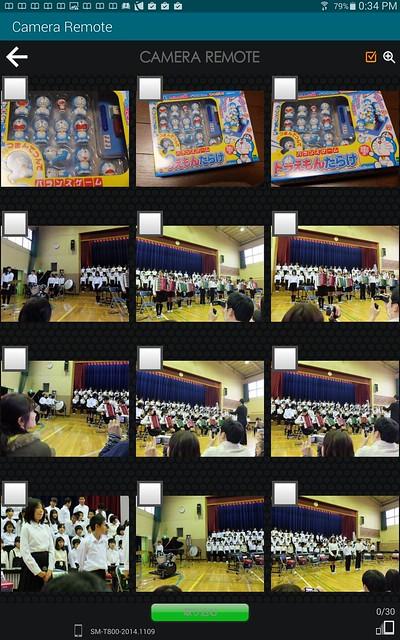 Screenshot_2014-11-09-12-34-51