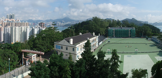 鯉魚門公園及度假村入口和硬地球場 | Flickr - Photo Sharing!