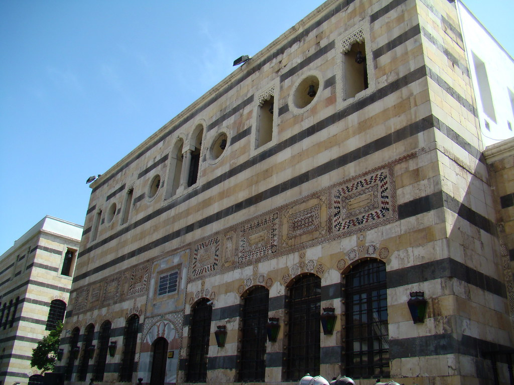 Siria Damasco Palacio Azm 04