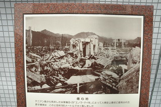 DSC_9139 廣島 原爆館.JPG