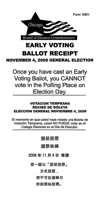 Early voting ballot receipt