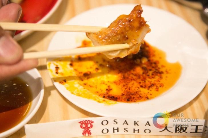 OSAKA OHSHO-52.jpg