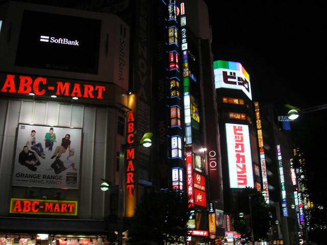 Shinjuku, 16th August 2008