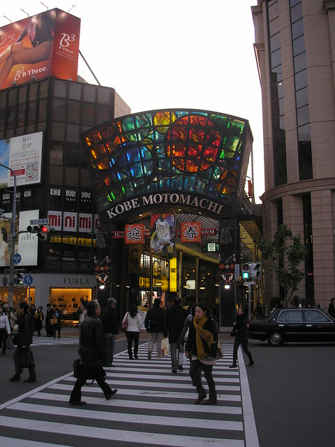 Motomachi, Kobe, 30th December 2008