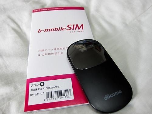 b-mobileSIM for AEON