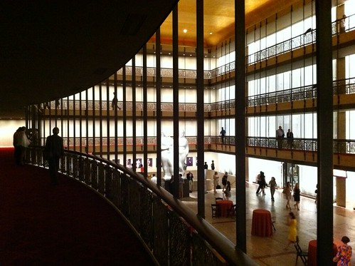 New York State Theater, now the David H. Koch Theater