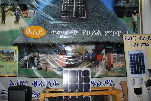 solar recherche price