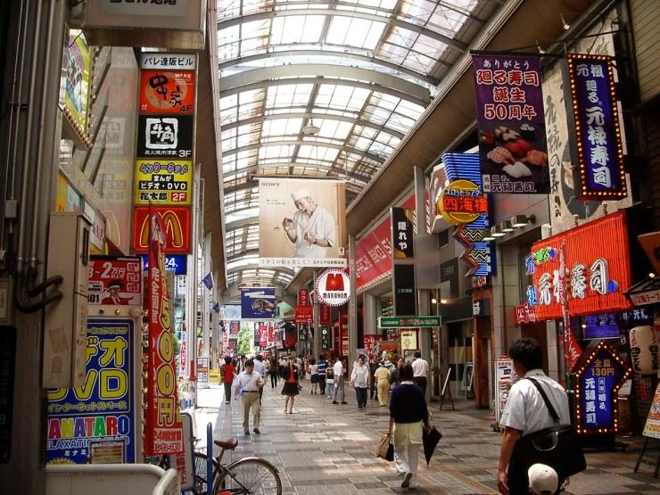 Shopping Osaka