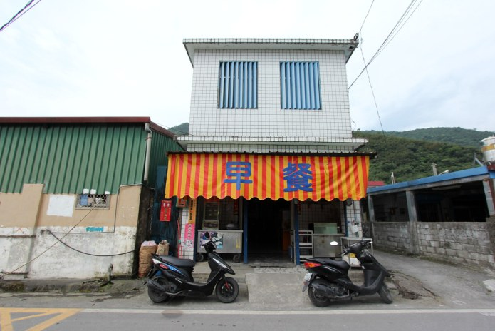 small town in Hualien 17