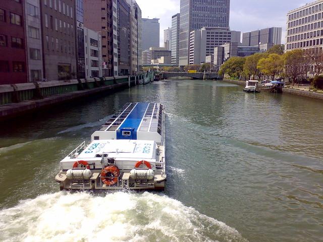 Aqua liner in Osaka