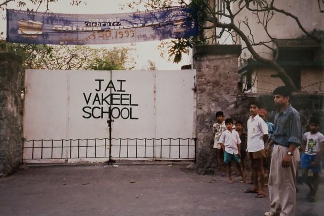 Jai Vakeel School
