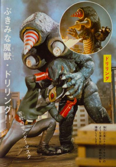 The Good, the Bad, and Godzilla 続・夕陽の呉爾羅: October 2008