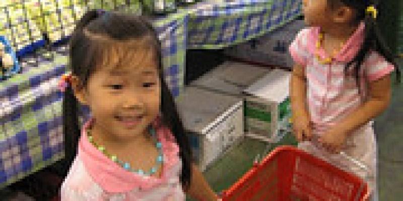 上市場買菜,洗米又洗菜(4.1ys)