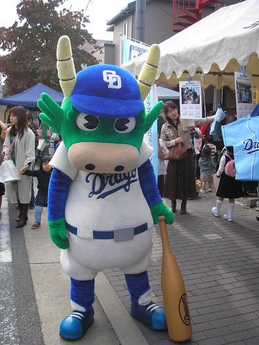 A Chunichi Dragon