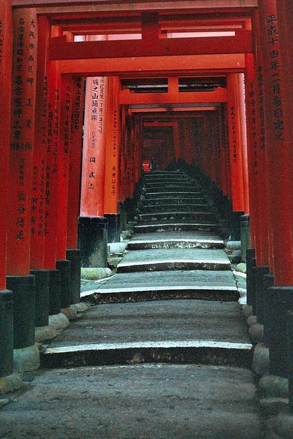 Things to do in Kyoto, Fushimi Inari