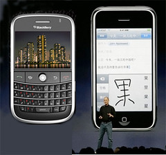 Smart phones with Steve Jobs by judy_breck