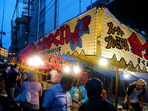 Stands - Gion Matsuri