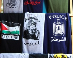 T-Shirts - Street Market - Jerusalem