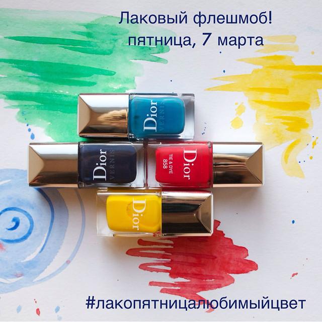 Лаковый флешмоб лакопятница тема лакопятница любимый цвет 2.03.2014