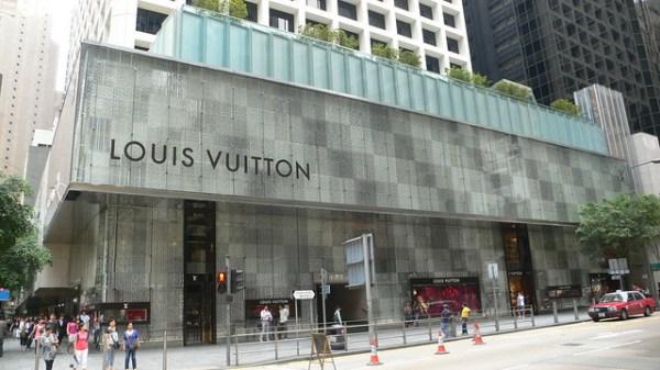 Louis Vuitton Boutique / Hong Kong@Flagship Fashion Stores ...