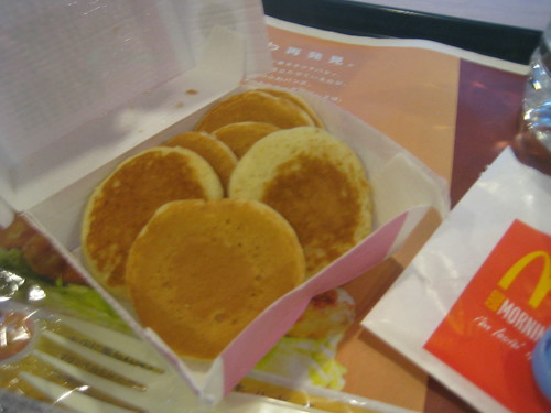 Petit Pancakes at Mickey D's