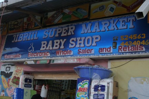 Super Market & Baby Shop
