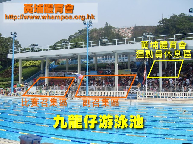 kowloon-chai-whampoa-assembly