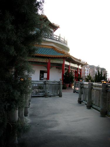 Pagoda Park