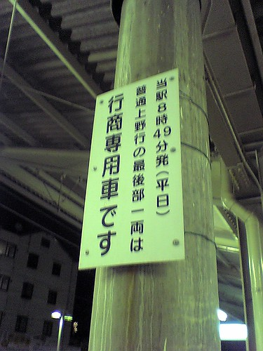 gyoushou