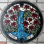 Minoh City Osaka pref manhole cover(大阪府箕面市のマンホール)