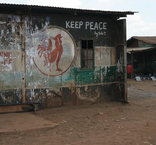 Old KANU Office