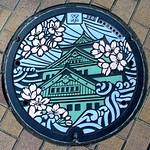 Osaka city,Osaka pref manhole cover(大阪府大阪市のマンホール)