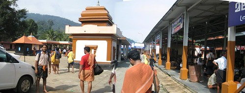 Pamba Ganapathy 3