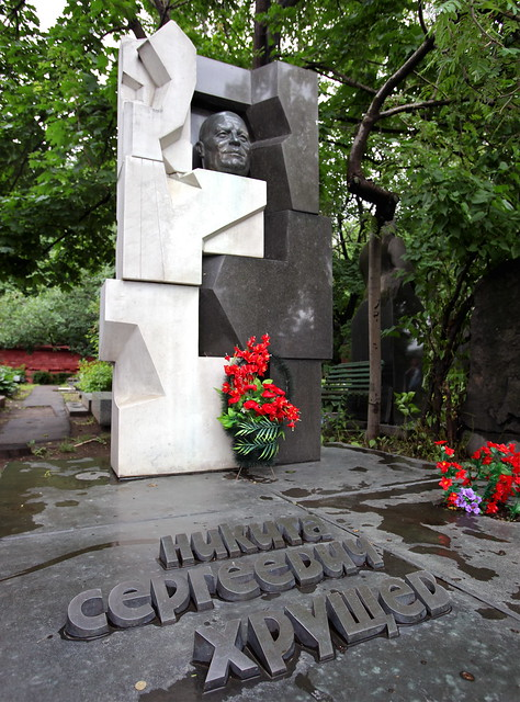 Nikita Khrushchev Buried Flickr Photo Sharing