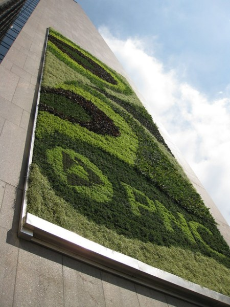 largest vertical garden Largest Vertical Garden in North America | Flickr - Photo