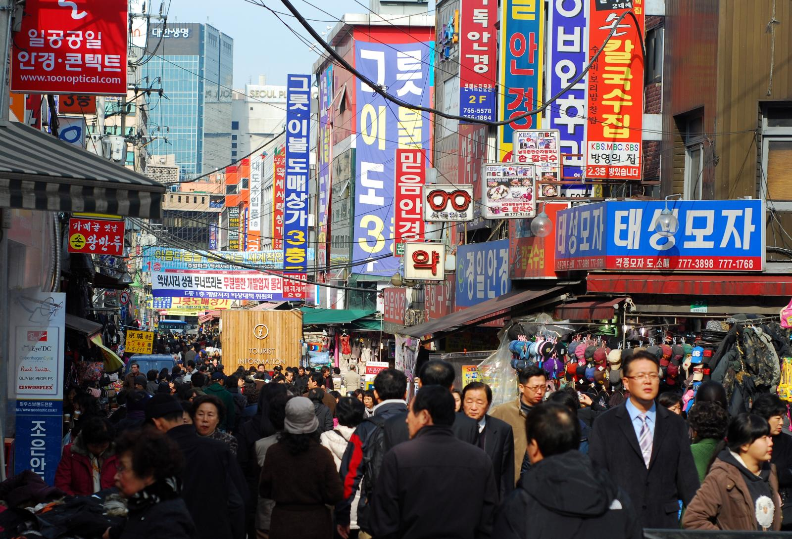 Main Street Market Weekly Ad