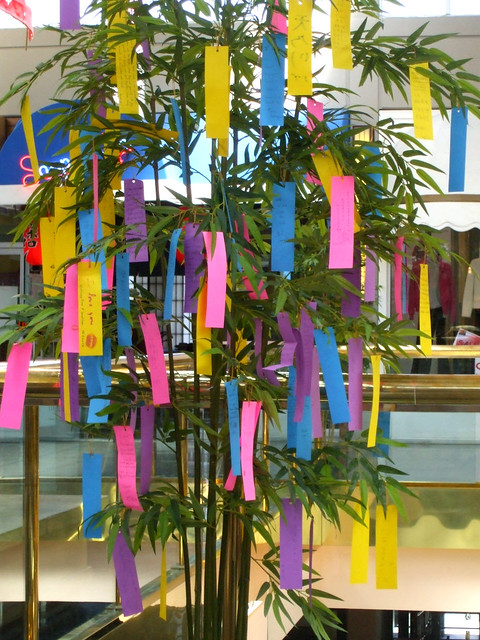 Tanabata Wish Tree These Wish Trees Were On Display Throug Flickr