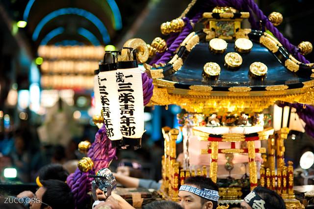 Sanja Festival at Asakusa