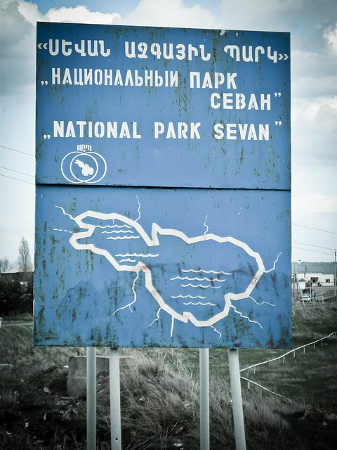 Map of Sevan National Park