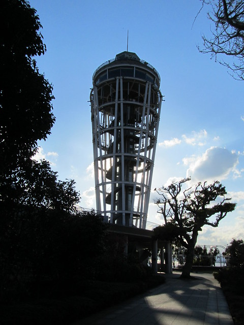 Enoshima Observation Lighthouse