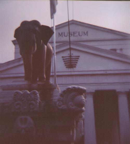 Museum Gajah