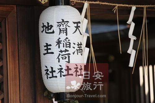 晴明神社 (7).jpg