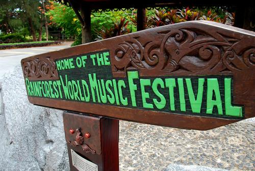 Cultural Village Entrance