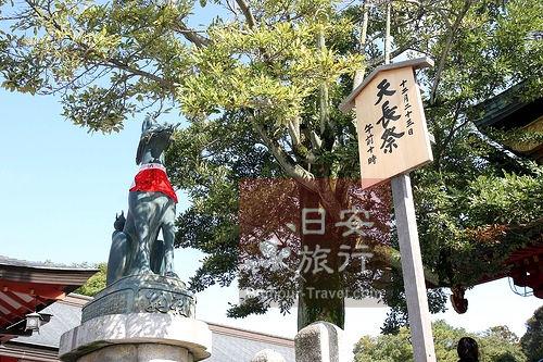 伏見稻禾大社 (13).jpg
