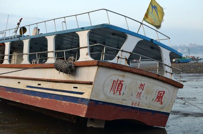 Danshui coast 2