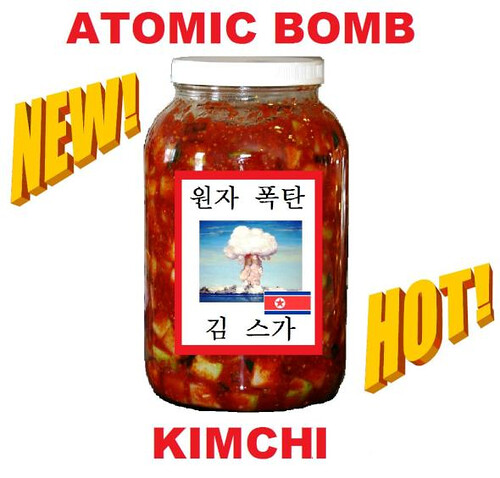 North Korea -- Alternative Theory