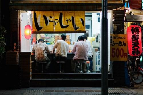 Noodle shop | Shimbashi, Tokyo