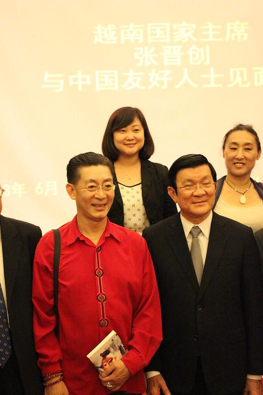 Lục Tiểu Linh Đồng và chủ tịch nước Trương Tấn Sang